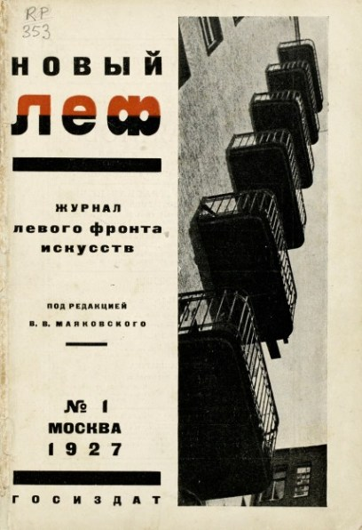 Novyi Lef 1