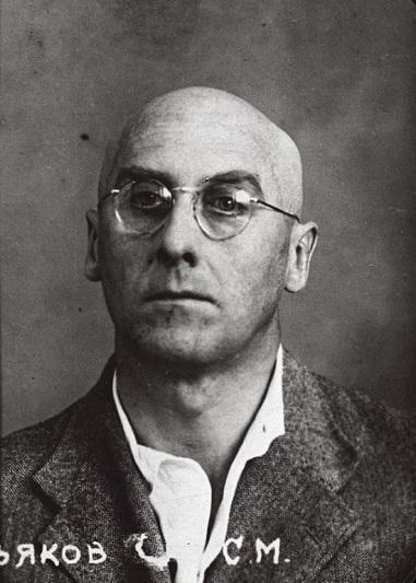 Sergei Tret'iakov